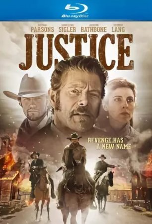 Justice 1080p BluRay REMUX AVC DTS-HD MA 5.1