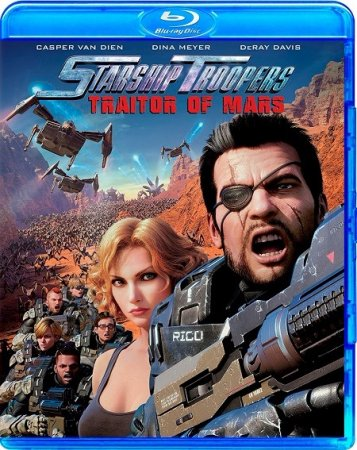 Starship Troopers Traitor of Mars 1080p BluRay REMUX AVC DTS HD MA 5.1