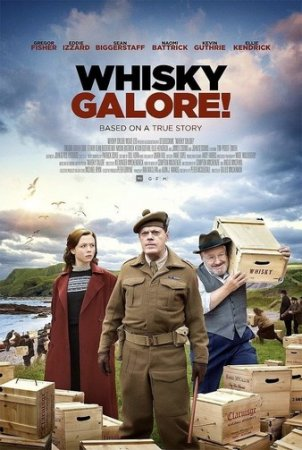 Whisky Galore BD Remux
