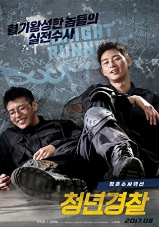 Midnight Runners (2017) KOREAN1080p REMUX