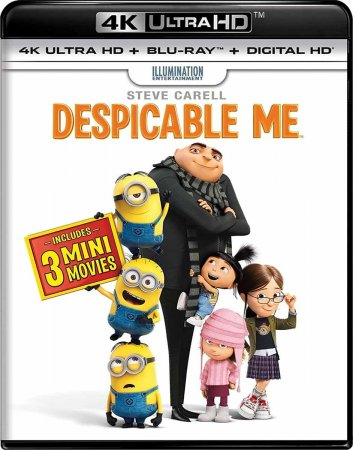 Despicable Me (2010) 4K REMUX HDR10