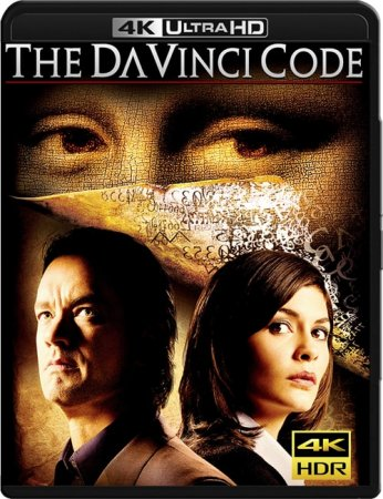 The Da Vinci Code 2006 REMUX Blu-ray 4K 2160P