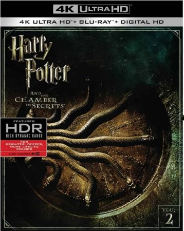 Harry Potter and the Chamber of Secrets 2002 4K REMUX Ultra HD 2160p