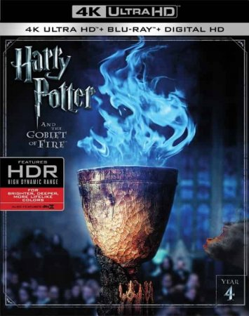 Harry Potter and the Goblet of Fire 2005 REMUX 4K HDR 2160P