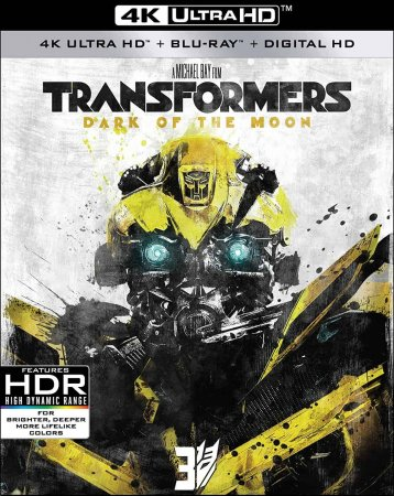 Transformers Dark of the Moon (2011) 4K Ultra HD REMUX
