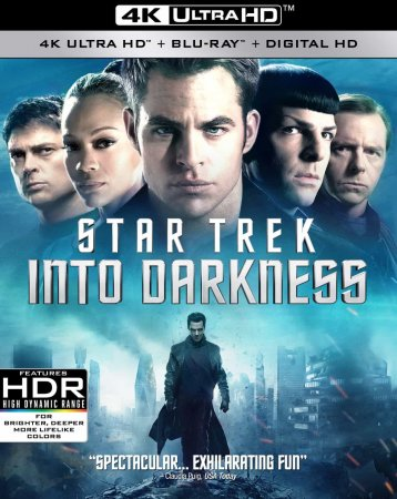 Star Trek Into Darkness 4K Remux 2013 UHD 2160p