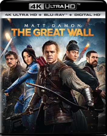 The Great Wall 4K REMUX 2016 Ultra HD 2160p