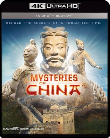 Mysteries of Ancient China 4K (2016) Ultra HD 2160p REMUX