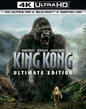 King Kong 4K 2005 Ultra HD 2160p REMUX