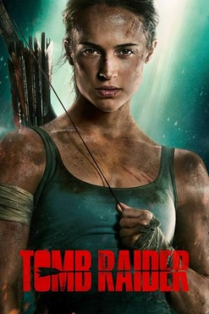 Tomb Raider 1080p Blu-ray