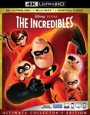 The Incredibles 4K Blu-ray UHD