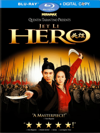 Hero (2002) DC CHINESE 1080p REMUX