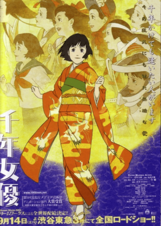 Millennium Actress 4K 2001 JAPANESE Ultra HD 2160p